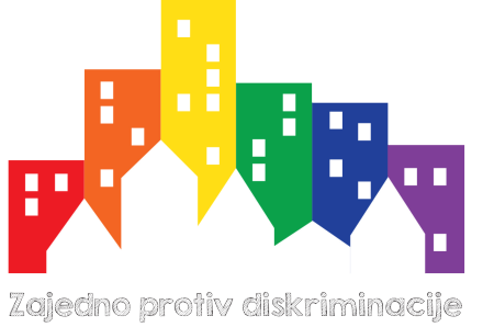 logo za Lokalne mreze
